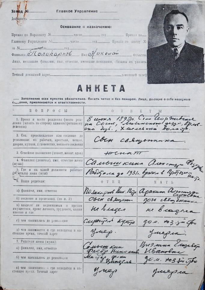 Како се Шкода уклопила у 'европске' стандарде, или - допунска настава за Вилијема... - Page 3 Anketa_polikarpov_s